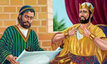 55.KingJosiah-ReadsScroll